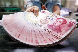 Китайские юани на качелях